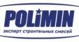 Полімін